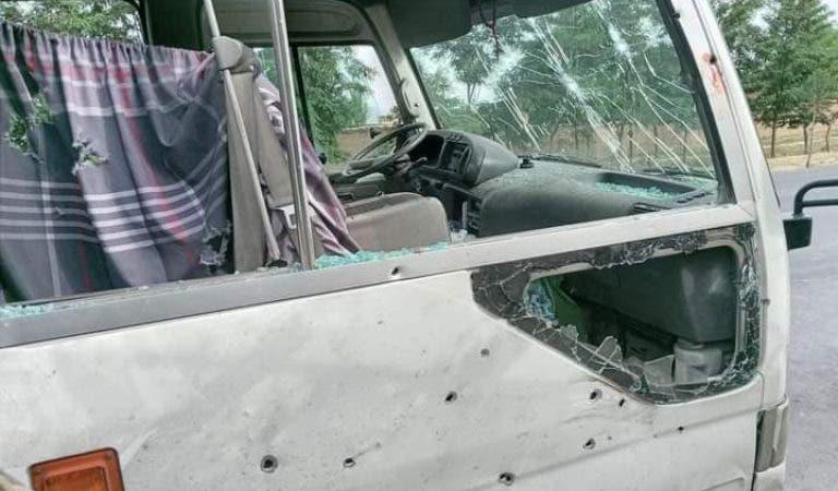 انفجار در ایالت پروان افغانستان