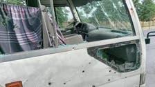 انفجار در پروان افغانستان؛ چهار تن کشته و 11 تن زخمی شدند