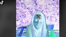 فيديو يشعل تيك توك.. كيف قلبت طبيبة الألوان من حولها؟
