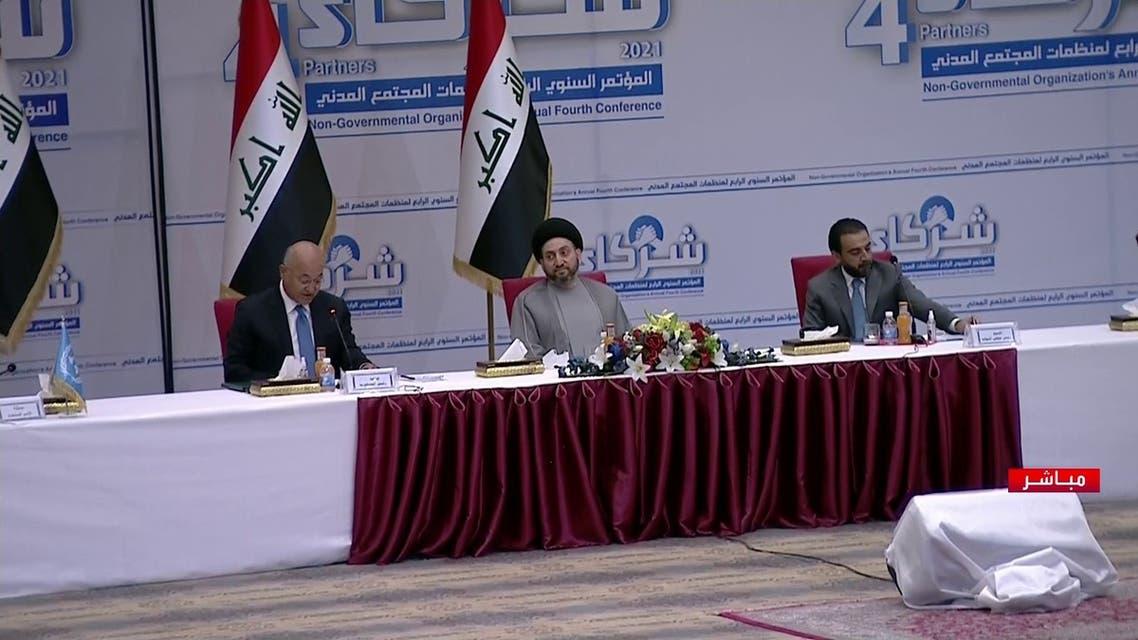 كلمة الرئيس العراقي برهم صالح بشأن التطورات الميدانية