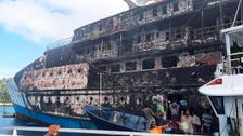 Indonesia ferry catches fire at sea; all 195 aboard safe