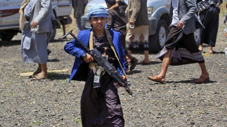 اليمن.. مصرع ألفي طفل جندهم الحوثي في حربه على مأرب
