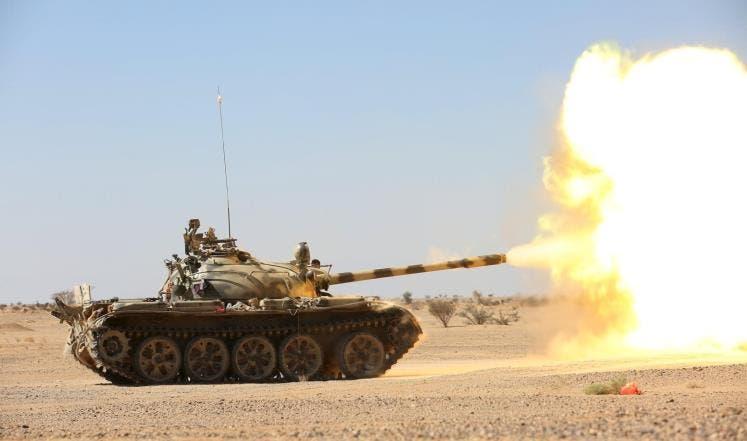 ارتش ملي يمن