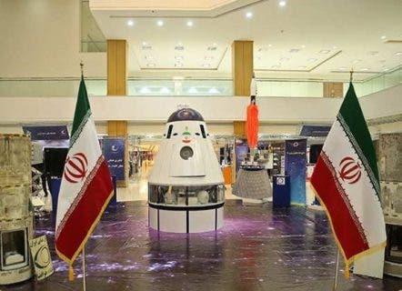 وكالة الفضاء الإيرانية