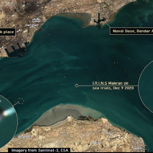 """تعرف على """"مكران"""".. أكبر قطعة بحرية في الأسطول الإيراني"""