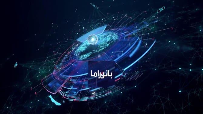بانوراما | مساع مصرية لتثبيت التهدئة.. وظهور سلالة أشد خطورة من كورونا