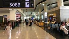 تصنيف مقدمي خدمات النقل الجوي والمطارات في السعودية خلال مايو