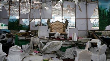 مقتل عدد من المدعوين في حفل زفاف بأفغانستان إثر سقوط قذيفة