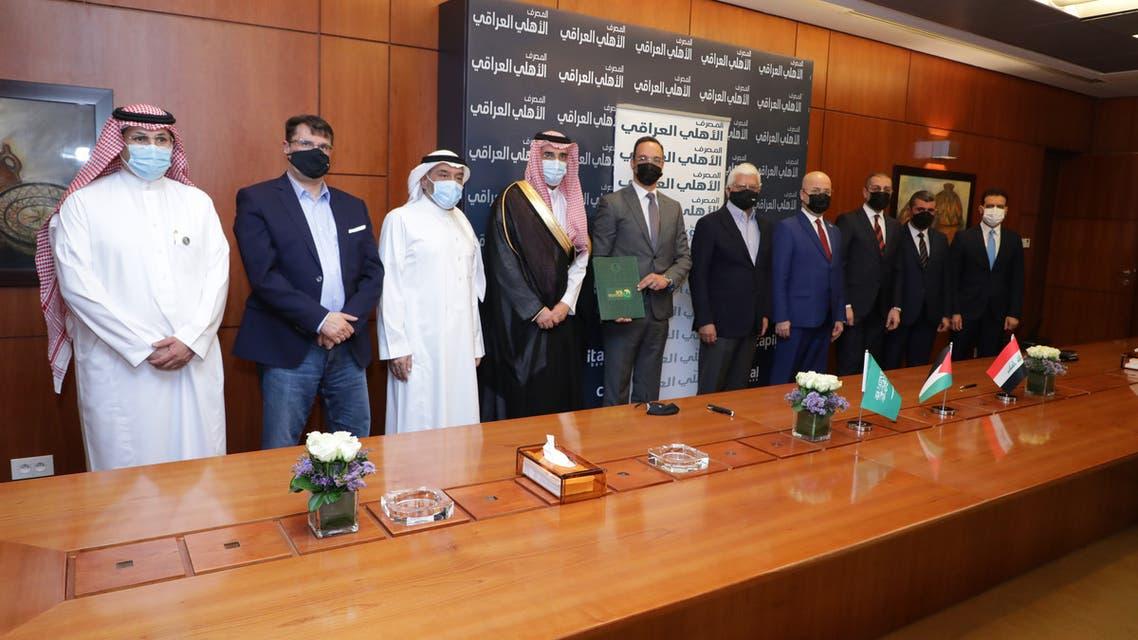 اتفاقية المصرف الأهلي العراقي