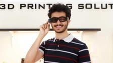 گونگے بہرے لوگوں کے لیے آواز کو اشاروں میں بدلنے والا چشمہ:مصری طالب علم کی ایجاد