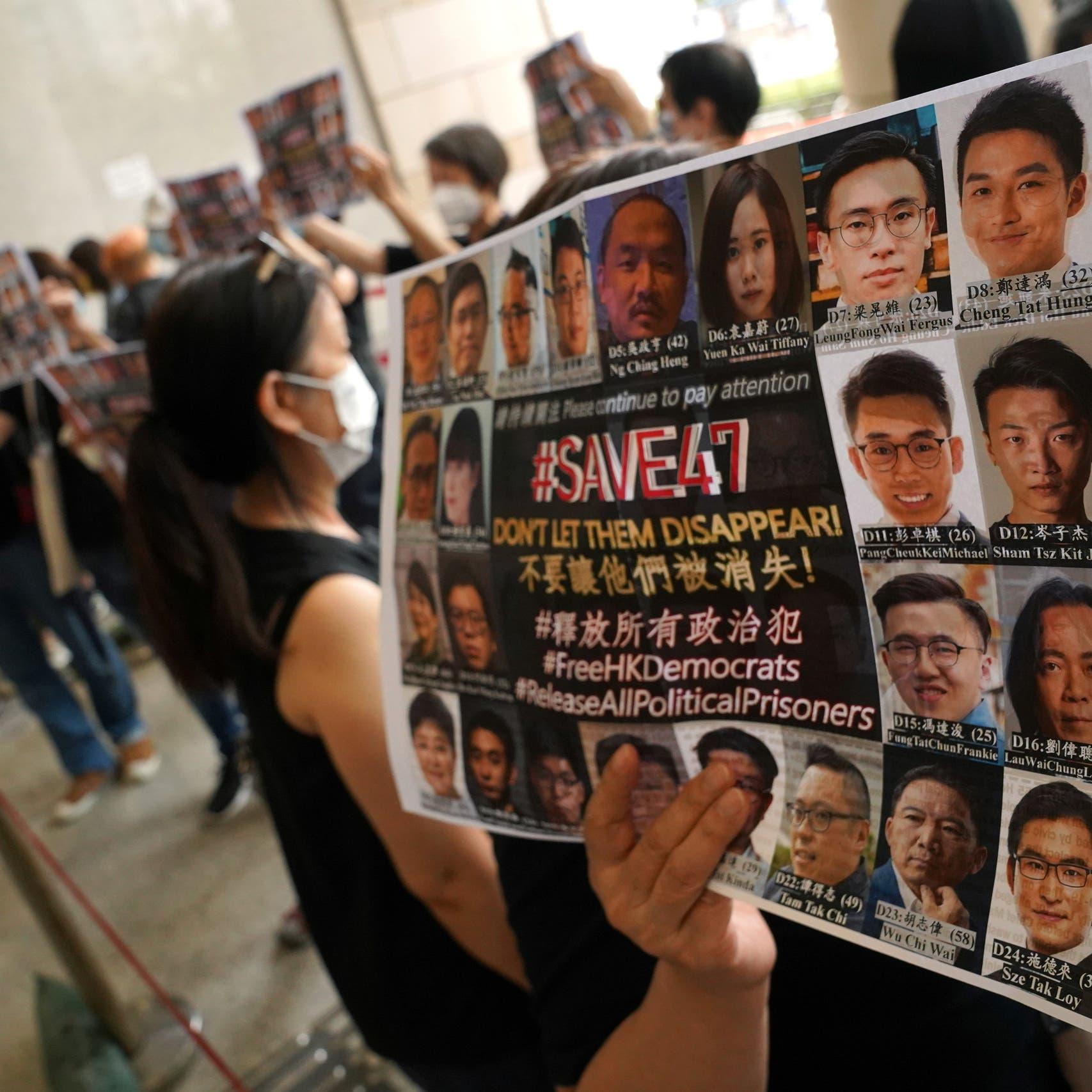 """الصين تتهم مجموعة السبع """"بالتلاعب السياسي"""" بعد انتقادها حول شينجيانغ وهونغ كونغ"""
