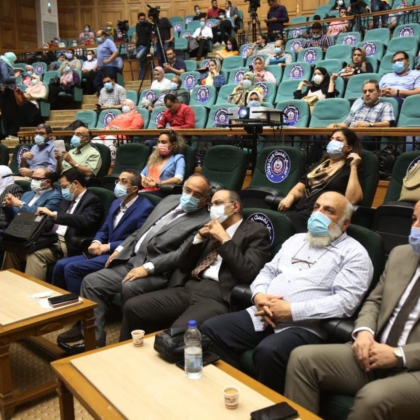 الصحة المصرية: الفطر الأسود مرض قديم ولا يرتبط بفيروس كورونا