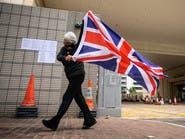ناشطة تظاهرت وحيدةً في هونغ كونغ.. فتم اعتقالها