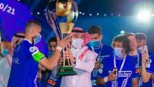 Saudi Arabia's al-Hilal football club wins Prince Mohammad bin Salman League