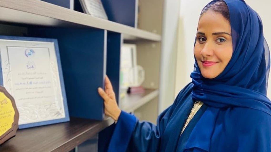 الأميرة دانية بنت عبدالله بن سعود