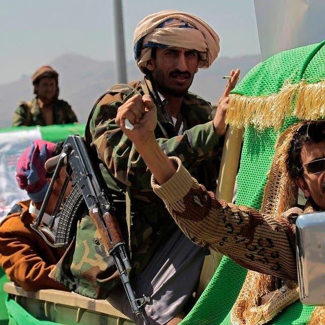 آخر تضليل الحوثي.. مشاهد تمثيلية لتنظيم القاعدة في صنعاء!