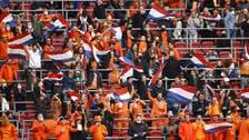 هولندا تسمح بزيادة الحضور الجماهيري لبطولة أوروبا