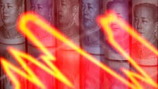 China's central bank tries to restrain surge in yuan's value