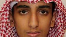 معذور افراد کی پارکنگ کی جگہ گھیرنے سے روکنے کے لیے سعودی نوجوان کی تخلیقی تدبیر