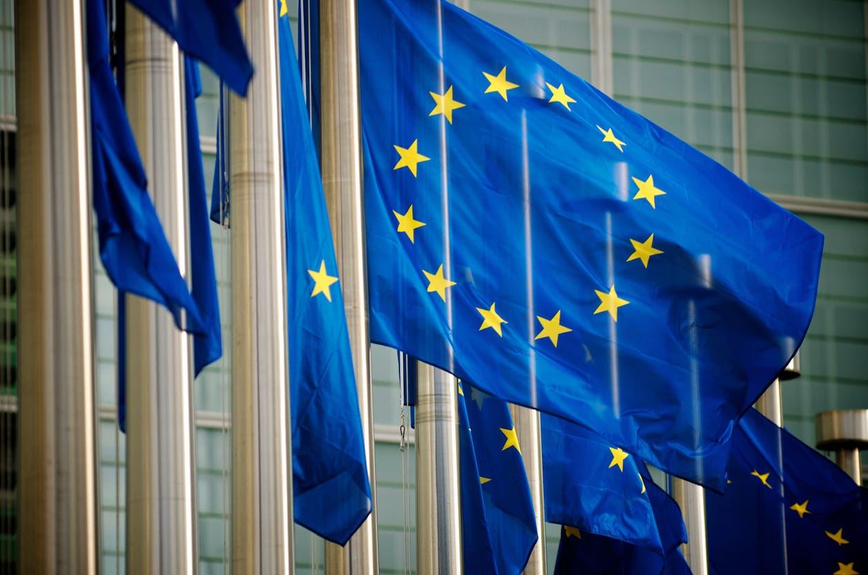 یورپی یونین کے پرچم