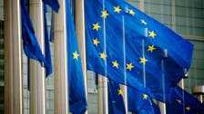 المفوضية الأوروبية ستقترض 98 مليار دولار العام الحالي