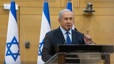 Israel's Netanyahu challenge to legality of rival's PM bid is rebuffed