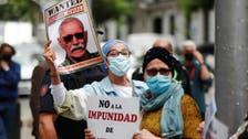 Western Sahara Polisario Front leader Brahim to leave Spain soon amid diplomatic row