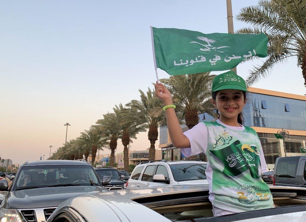 فتاة تحتفل بالعيد الوطني السعودي في الرياض - 23 سبتمبر 2020 - فرانس برس