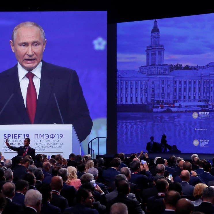 'Russian Davos' to go ahead in person with Putin, despite COVID-19