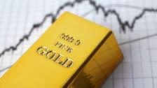 الذهب يتراجع 0.4% مع ترقب المستثمرين لتحركات المركزي الأميركي