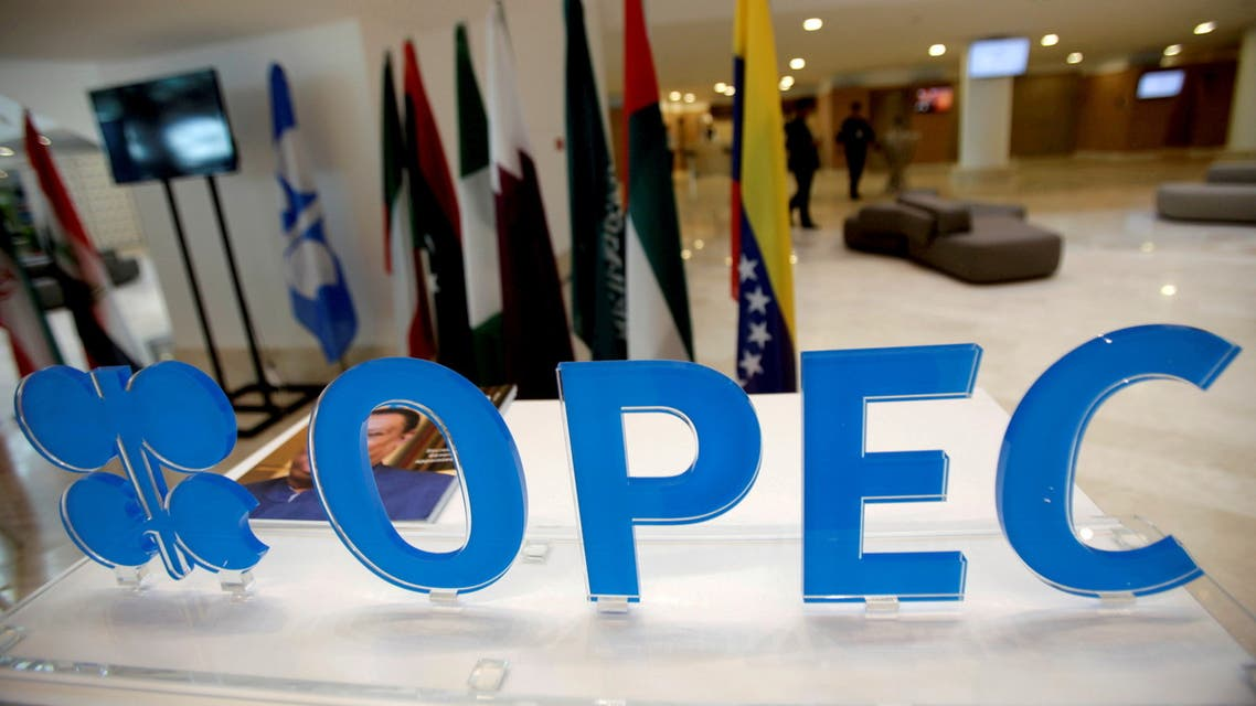 The OPEC logo pictured ahead of an informal meeting between members of the Organization of the Petroleum Exporting Countries (OPEC) in Algiers, Algeria, September 28, 2016. (File photo: Reuters)