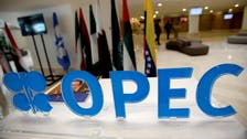 OPEC+ sees no need to meet US call to boost output, sources say