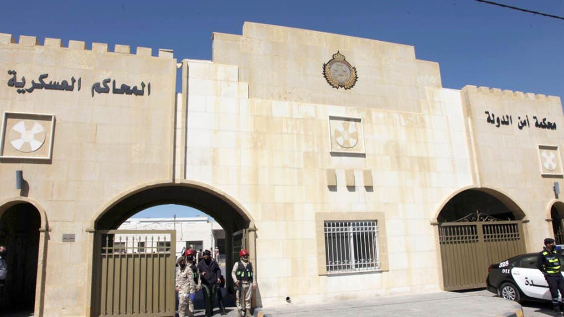 المحاكم العسكرية (بترا)