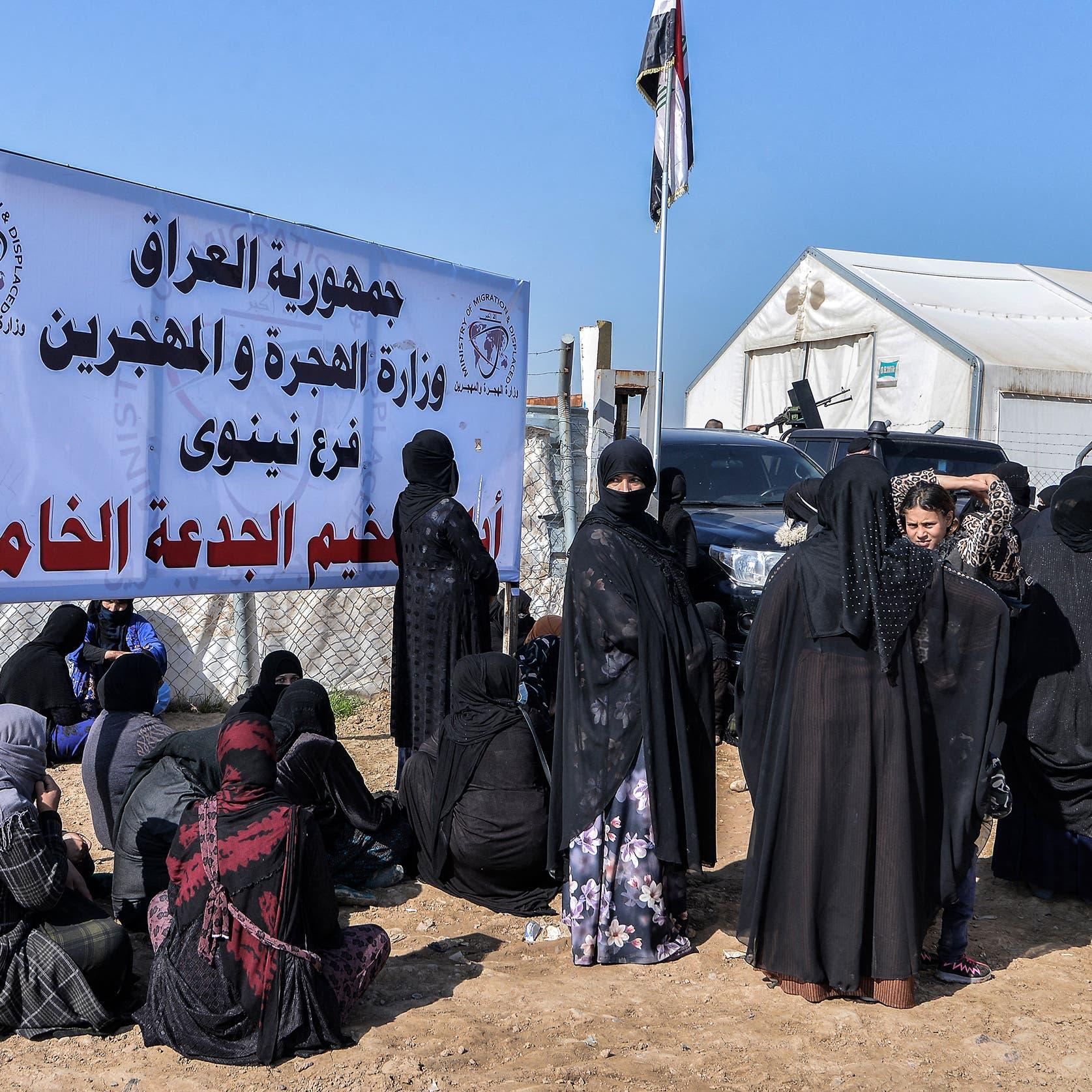 هلع في الموصل من عائدي الهول.. أخرجوا الدواعش