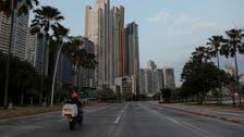 Panama announces plans for $1 billion natural gas plant