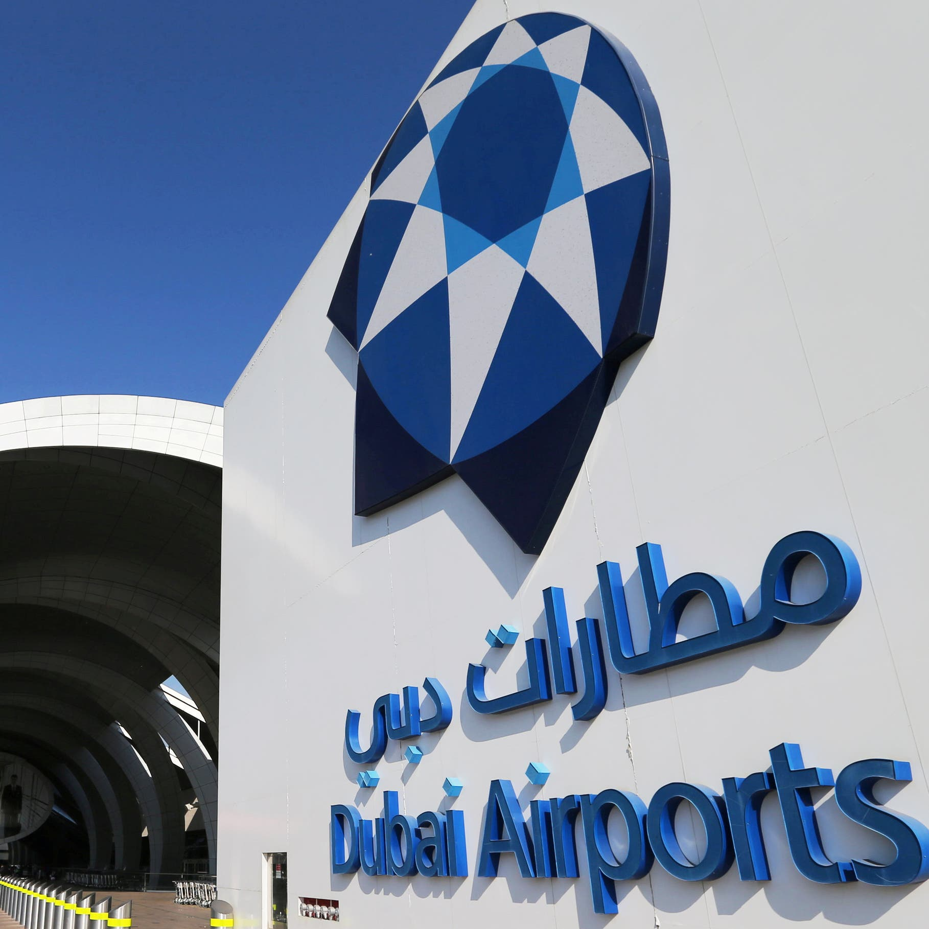 Dubai airport operator says terminal 1 to reopen June 24 after COVID-19 shutdown