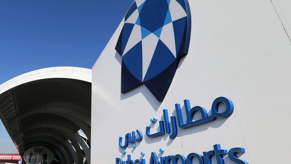 FILE PHOTO: The corporate logo of Dubai Airports is seen at terminal three of Dubai International Airport, United Arab Emirates, December 26, 2018. (File Photo: Reuters)