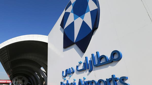 Dubai Airports CEO hopeful yet unsure about UAE removal from UK 'red list'