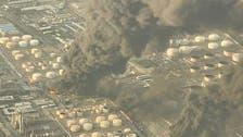 Massive fire breaks out at oil refinery near Iran's Tehran