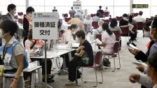 Japan's COVID-19 vaccination program begins to gather speed
