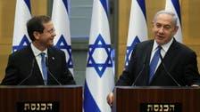 Labor veteran Isaac Herzog elected Israel's 11th president