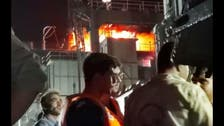 Iran navy training ship on fire at mouth of Gulf, crew evacuated