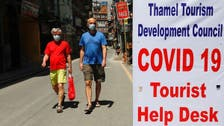 US COVID-19 doses arrive as Nepal struggles to vaccinate population