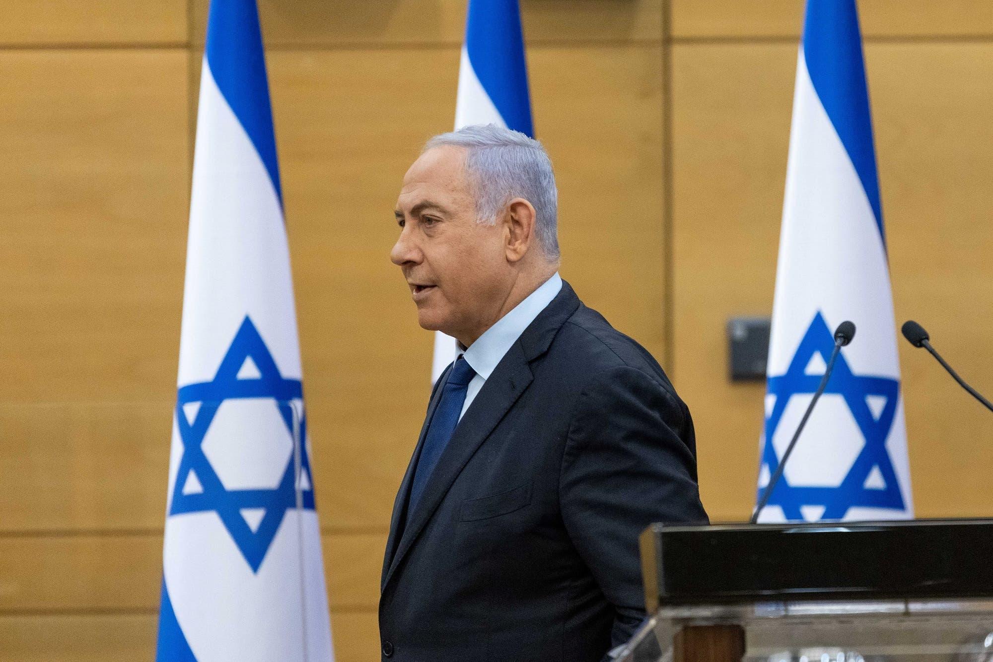 Israeli Prime Minister Benjamin Netanyahu at the Knesset in Jerusalem May 30, 2021 (Reuters)