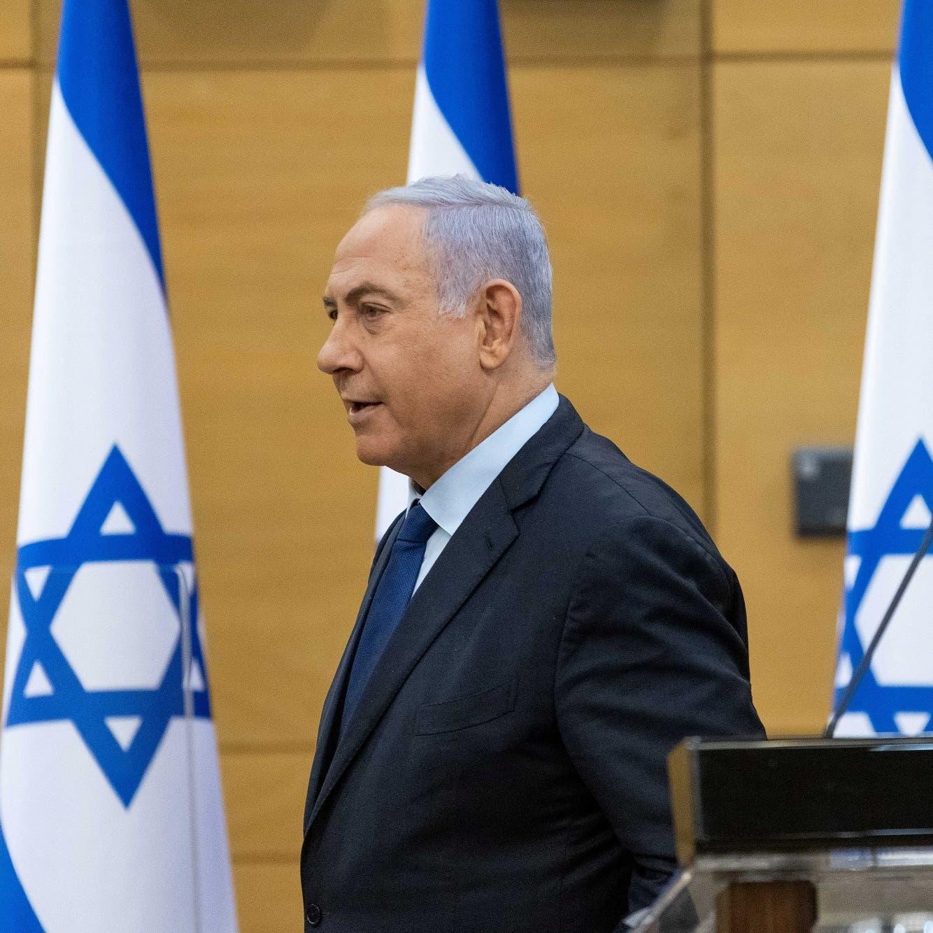 """أطول زعماء إسرائيل حكماً.. ماذا جرى قبل """"الإطاحة بنتنياهو""""؟"""