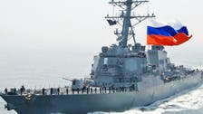 الخرطوم: نراجع اتفاقية إقامة قاعدة روسية بالسودان