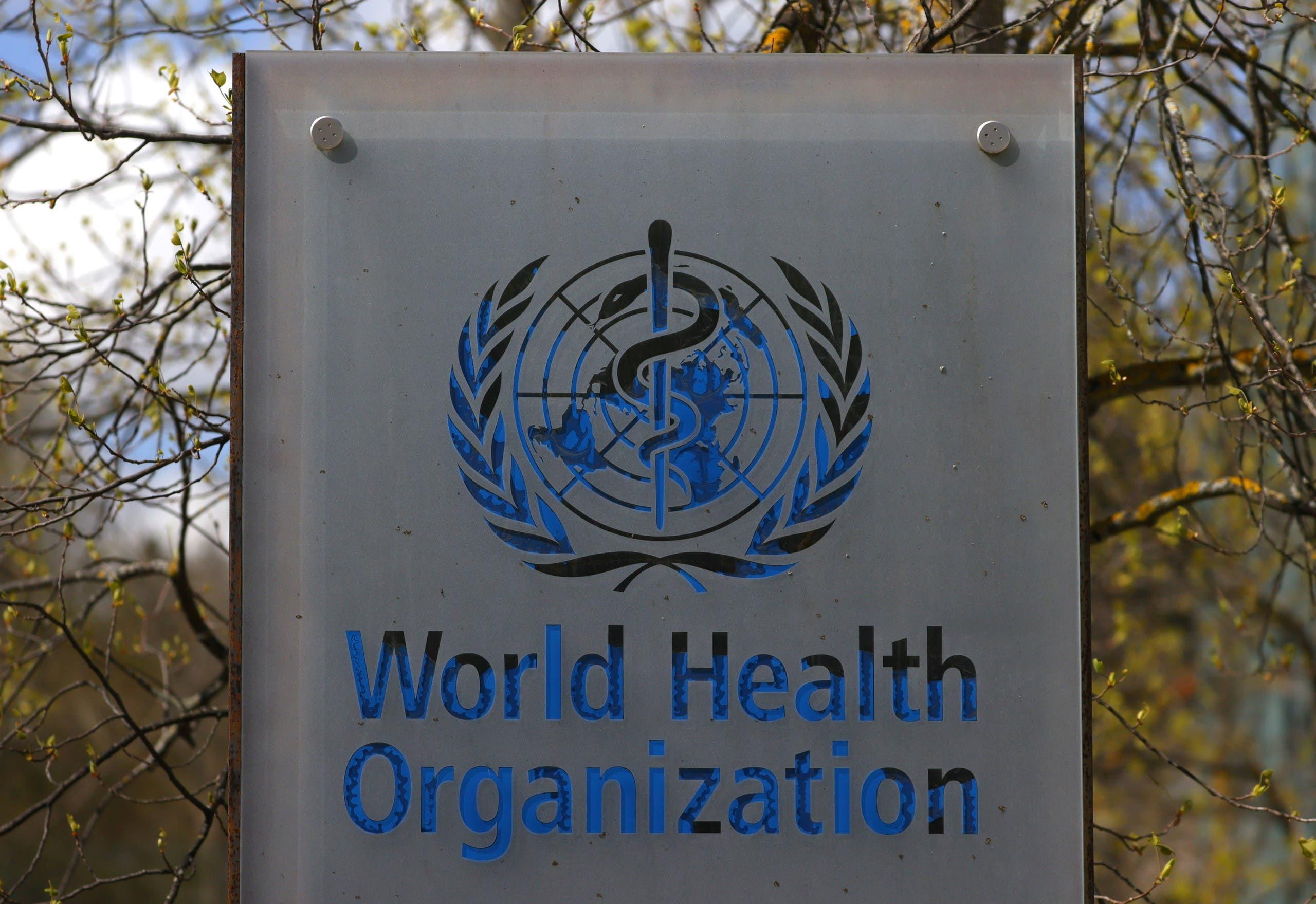 شعار منظمة الصحة (رويترز)