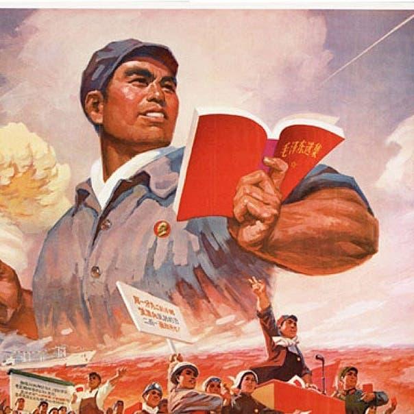 سد الألف عام.. انهار بالصين بعد 20 سنة وقتل 240 ألفاً