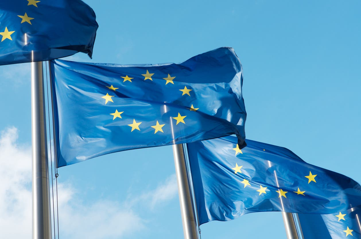European Commission: Turkey is not serious about reforms