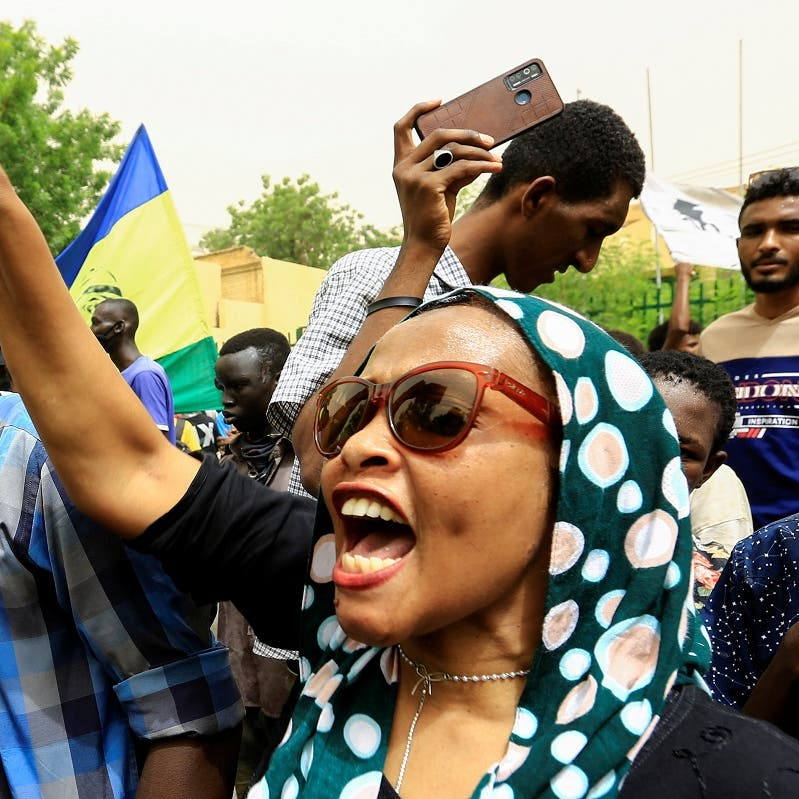 Sudanese protesters take to streets, demand justice for those slain in 2019 crackdown